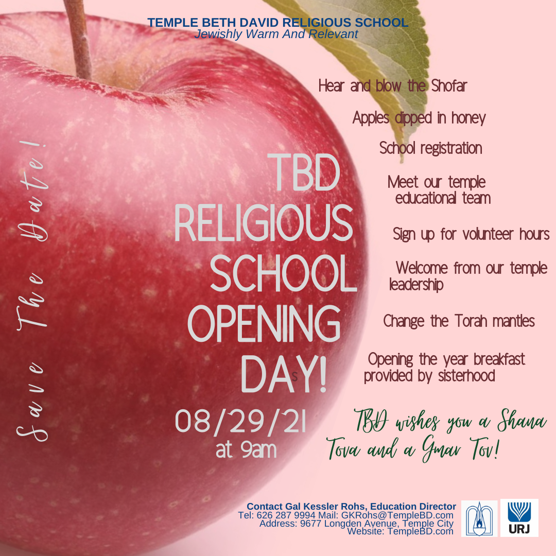 Click Here for the Religious School 2021-2022 Enrollment Packet