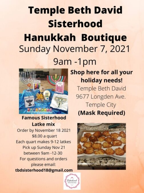 Join Sisterhood for their in person Hanukkah Boutique